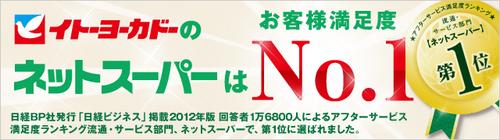 banner_no1.jpg